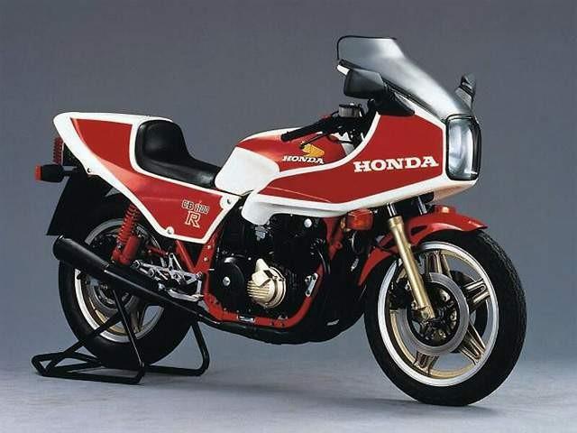1981 Honda CB 1100R BB