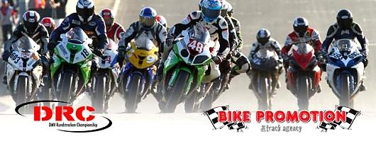 DMV Rundstrecken Championship