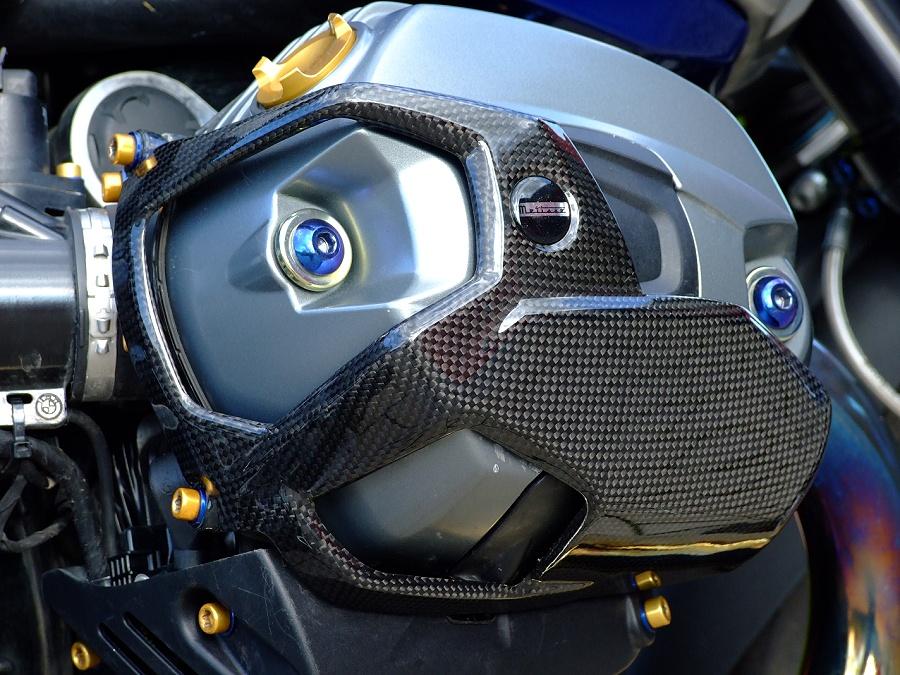 Metisse Zylinderschutz Carbon BMW R1200