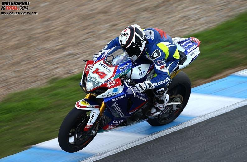 Randy de Puniet - © www.suzuki-racing.com