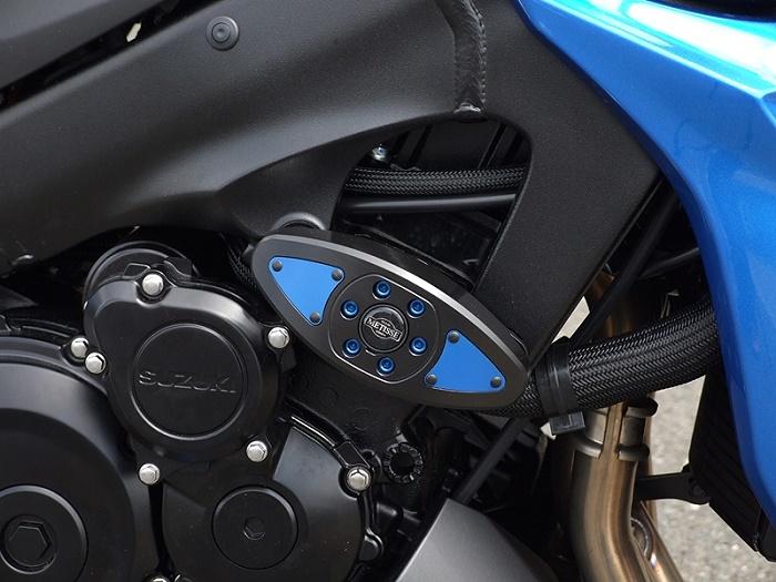 Metisse X-PAD Racer
