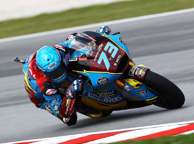 Alex Marquez - © Motorsport Images