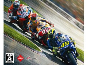 MotoGP19 von Milestone - © Milestone