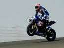 2018 GRT Yamaha Racing WorldSSP - Launch Video