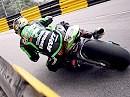 43rd Macau Motorcycle Grand Prix 2009 - Training Superbike - Big Balls