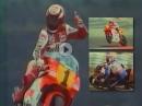 500ccm Motorrad-WM 1991 - Zweitakt Helden