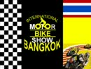 International Motor bike Show Bangkok *lol*