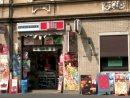 PottPourri - Mit dem Motorrad durch das Ruhrgebiet