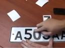Anti Blitzer / Anti Radar Buchstabenfolie = Urkundenfälschung