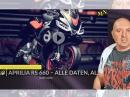 Aprilia RS 660 – alle Daten, alle Farben, BMW G310R uvm Motorrad Nachrichten