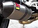 Auspuffanlage Akrapovic Slip-on Honda CBR1000RR Fireblade mit Auspuffklappe