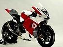 Bimota HB4 Moto2 2010 - Bildschöne Rennmaschine