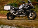 BMW R1200GS Adventure - die 2014er Reiseenduro