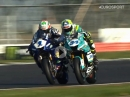 Silverstone British Supersport R01/19 (Dickies BSS) Sprint Race Highlights