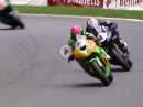 Cadwell Park British Supersport R08/18 (Dickies BSS) Feature Race Highlights