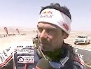 Dakar 2012 Cyril Despres Interview nach 13. Etappe: Nasca - Pisco