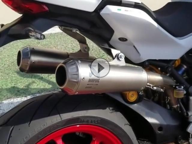 Ducati  Sound Exhaust