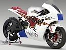 Elektro Motorrad: Mugen Shinden - die Honda RC-E? Stromer für John McGuinness