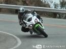 Energica Ego Elektro Motorrad Test sieht gut aus, aber man hört nix