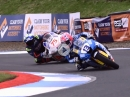 Feature Race - Knockhill British Supersport R05/19 (Dickies BSS) Highlights