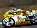 Hall of Fame 125ccm Moto GP - 1949 - 2008