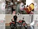 Harley Soundcheck vs Lippenstift
