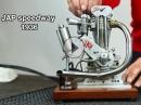 JAP Speedway Motor (1936), Miniaturnachbau Per Gillbrand (Turbopelle)