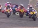 Jarama (Spanien) 500ccm Grand Prix 1991 - Sideways