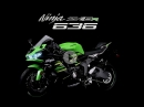 Kawasaki Ninja ZX-6R, MJ19 perfekter Mittelklasse Sportler?! Die Technik