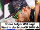 Jonas Folger (Yamaha Tech3) MotoGP 2018 Absage aus sagt aus gesundheitlichen Gründen!