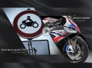 Keine Sperrung der L755 für Motorradfahrer? BMW M1000RR vorgestellt uvm. MotorradNachrichten