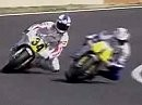 Kevin Schwantz & Wayne Rainey best races
