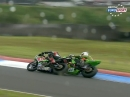 Knockhill British Supersport (BSS) 04/14 Sprint Race Highlights