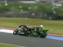Knockhill British Supersport (BSS) 04/14 Sprint Race Highlights