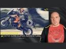 KTM 1290 Super Adventure S, Suzuki Hayabusa uvm. Motorrad Nachrichten