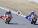 Le Mans 500ccm Grand Prix 1991 - Doohan & Schwantz beim Tanz