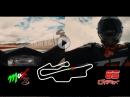 Loris Capirossi & Max Biaggi onboard Mugello / Aprilia Racers Days