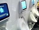 Männertraum: Pinkelshooter: Spielen beim Pinkeln - Pinkelstrahl steuert Spiel das Urinal als Spielkonsole!