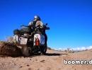 Motorrad Weltreise: Südamerika, Chile, Argentinien, Peru, Paraguay und Brasilien