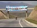 Motorradtour China