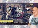 Neue BMW R NineT Modelle, Autofahrer bedrängt Biker uvm MotorradNachrichten