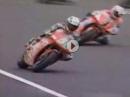 Norick Abe legendäres Debut-Race 1994 in Suzuka