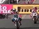 WSBK 1990 Österreichring - Rennen 2 - Zusammenfassung