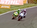 Oulton Park British Supersport (BSS) 2013 Race Highlights