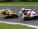Oulton Park Race3 (BSB) MCE Insurance British Superbike Championship 2012 Highlights.