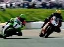 Pro Superbike 1996 Sachensenring - Christer Lindholm und Jochen Schmid kämpfen um den Sieg
