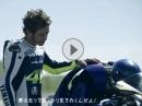 Yamaha Roboter MotoBot 'trifft' Valentino Rossi: 'Forza Motobot'