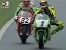Superbike WM 1994 - Donington (England) Race 1 Zusammenfassung