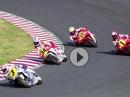 Suzuka 500ccm Grand Prix 1991 - Doohan / Schwantz / Rainey geben es sich!