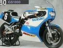 Suzuki Endurance Racing Team von 1980 bis 2012 Modellübersicht